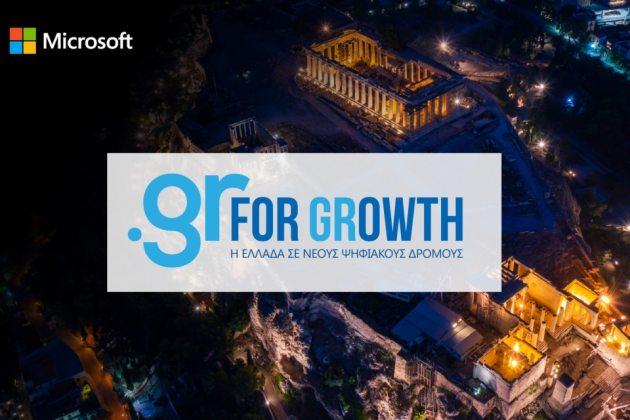 Microsoft-Cloud-Greece-Azure-Microsoft-630×420